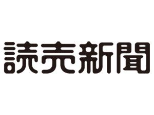 読売新聞 - ClubOff for NCBハッ...
